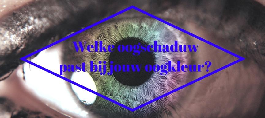 Welke oogschaduw past bij jouw oogkleur?